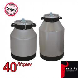 Κάδος Αρμεγής και Μεταφοράς Γάλακτος Αλουμινίου με Καπάκι 40 λίτρων