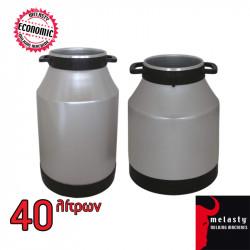 Κάδος Αρμεγής και Μεταφοράς Γάλακτος Αλουμινίου χωρίς Καπάκι 40 λίτρων