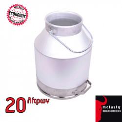 Κάδος Μεταφοράς Γάλακτος Αλουμινίου με χερούλι 20 λίτρων