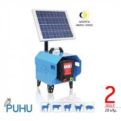 Ηλεκτρικός Φράκτης Ζώων με Φωτοβολταϊκό Compact 2 Joule