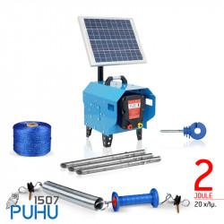 Ηλεκτρικός Φράκτης Ζώων με Φωτοβολταϊκό Compact 2 Joule ΣΕΤ