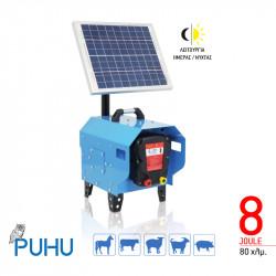 Ηλεκτρικός Φράκτης Ζώων με Φωτοβολταϊκό Compact 8 Joule