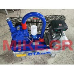 Αρμεκτική Μηχανή CTA Milk GPV-500
