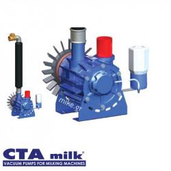 Αντλία Κενού - Ρότορας - Κεφαλή Αρμεκτικής CTA Milk GPV 1000 Κομπλέ