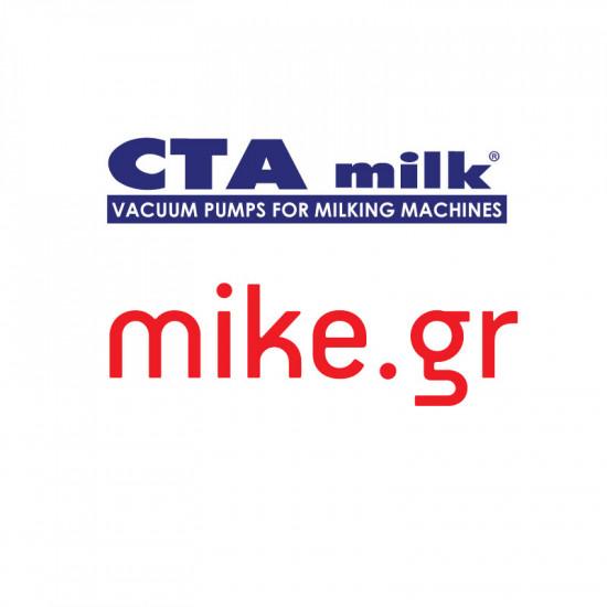 Αντλία Κενού - Ρότορας - Κεφαλή Αρμεκτικής CTA Milk GPV 750 Σκέτη